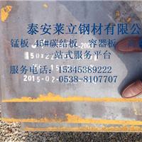 泰安莱立钢材有限公司