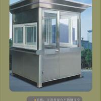 广州市圣瑞金属制品有限公司