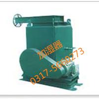 供应单轴粉尘加湿机河北沧州品质铸就