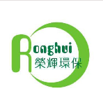 上海荣辉环保技术有限公司