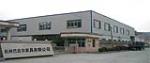 杭州市巴吉尔家具有限公司