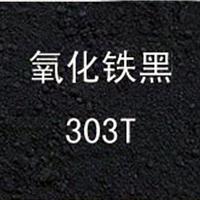 ��Ӧ�ݶ��������� ���303T