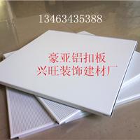 工程装饰铝扣板 XW-铝天花扣板厂家销售
