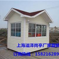 供应定制豪华PVC挂板岗亭、欧式保安岗亭