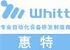 深圳市朗星新电自动化设备有限公司