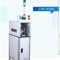 PCB清洁机