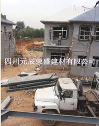 专业快速组装房  抗震节能房 集成工业住宅
