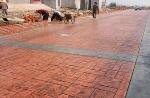 上海东方地坪材料有限公司