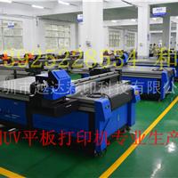 深圳市越达万家科技有限公司
