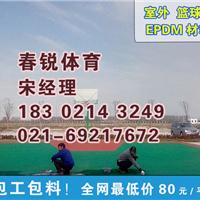 上海春锐体育设备有限公司