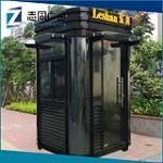 深圳市志同广通交通设施有限公司