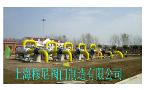 上海穆尼阀门制造有限公司