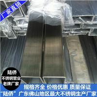 供应304不锈钢扁管60*100*2.0