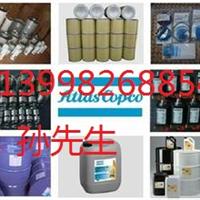供应阿特拉斯无油压缩机油过滤器1614874700