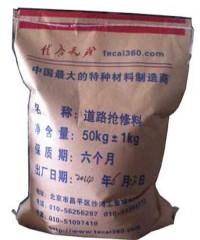 佳木斯设备基础灌浆料价格