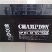 供应冠军蓄电池12V65AH