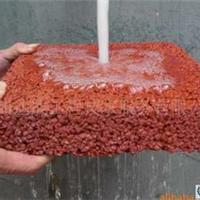 杭州勤路混凝土彩色压模透水地坪材料价格