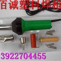 供应手提式塑料焊枪 热风枪 1600W焊枪