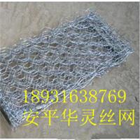 供应石笼网/生态建设网/华灵石笼网