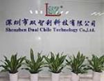 深圳市双智利科技有限公司