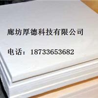 供应酚醛泡沫保温板 A级防火材料