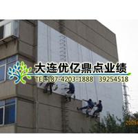 大连开发区办公楼外墙保温防水工程-优亿