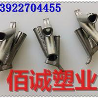 供应 热风焊枪PVC/PP板材焊嘴 三角焊嘴