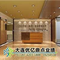 大连东港办公室大堂装修改造-优亿装饰