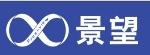 广州市皓彩数码科技有限公司