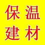 苏州长河保温建材有限公司