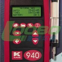 供应一级总代正品KM940烟气分析仪