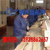 广州大音希声材料有限公司