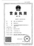 丹雅(天津)商贸有限公司