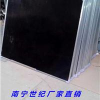供应南宁广西最好的黑板生产厂家