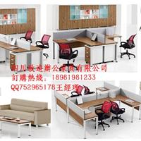 供应成都办公室配套设施家具四川供应厂家