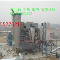 氢氧化镁干燥机烘干机