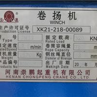 供应徐州工程机械铭牌