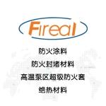 北京慕成防火绝热特种材料有限公司