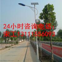 太阳能路灯,衡水太阳能路灯最新款