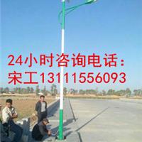 衡水太阳能路灯,衡水太阳能路灯价格