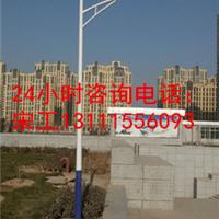沧州路灯生产厂家,沧州装路灯价位