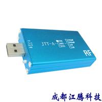 USB接口无线通信模块首选成都江腾科技