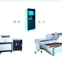 供应玻璃高压数控水切割机
