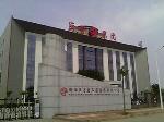衡阳巨子变压器集团股份公司
