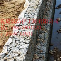 供应新疆雷诺护垫价格要采购先看质量