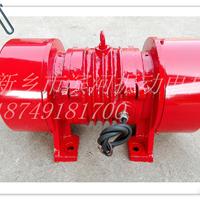 供应滨河振动电机YZO30-6