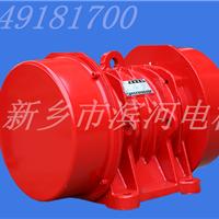 供应滨河振动电机JZO-50-6