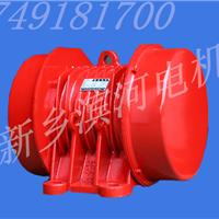 供应滨河振动电机YZO20-6