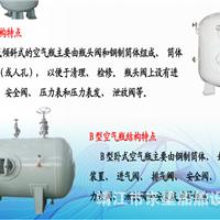 供应船用空气瓶(靖江东星船舶设备厂)