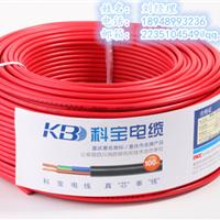 供应科宝电缆家装家用电线插座用线�BV/BVR